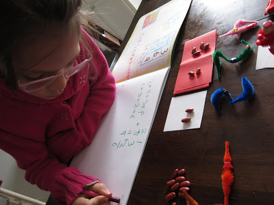 crafts for homeschool math